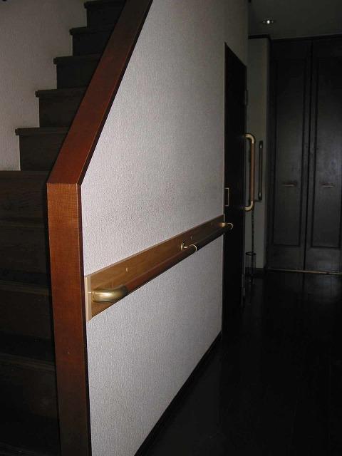 バリアフリー手すり工事階段横
