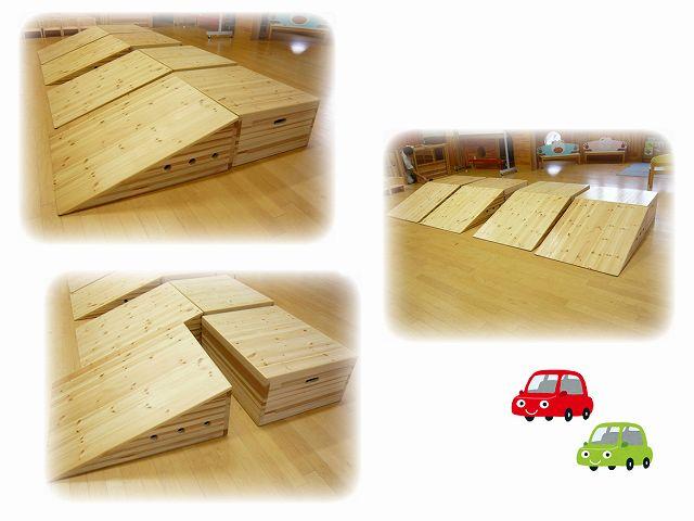 木製すべり台 【スギ材】