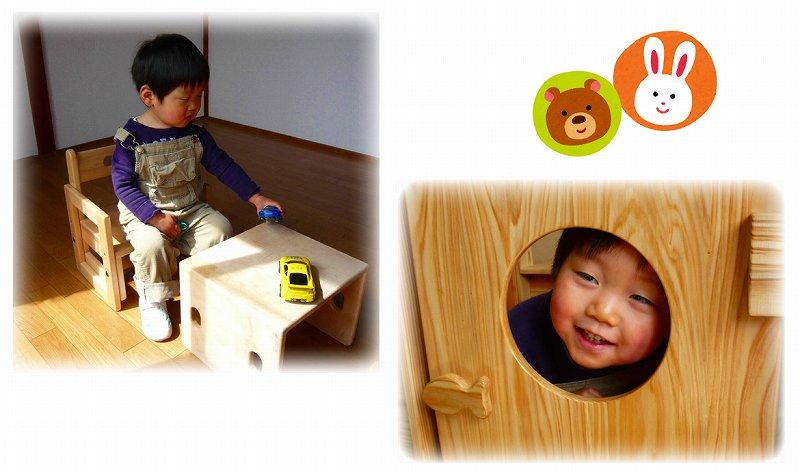 びわ湖産材の遊具&木製品